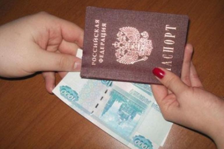 можно ли оформить кредит по копии паспорта в микрофинансовой организации через сколько лет меняется кредитная история
