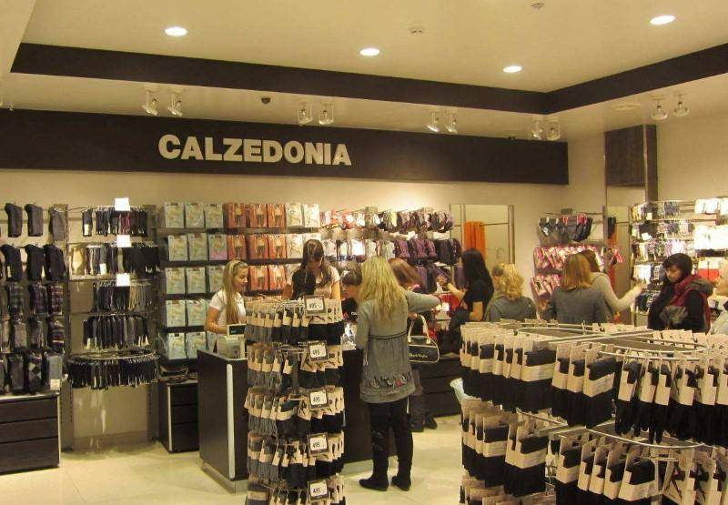 Стоимость франшизы Calzedonia.