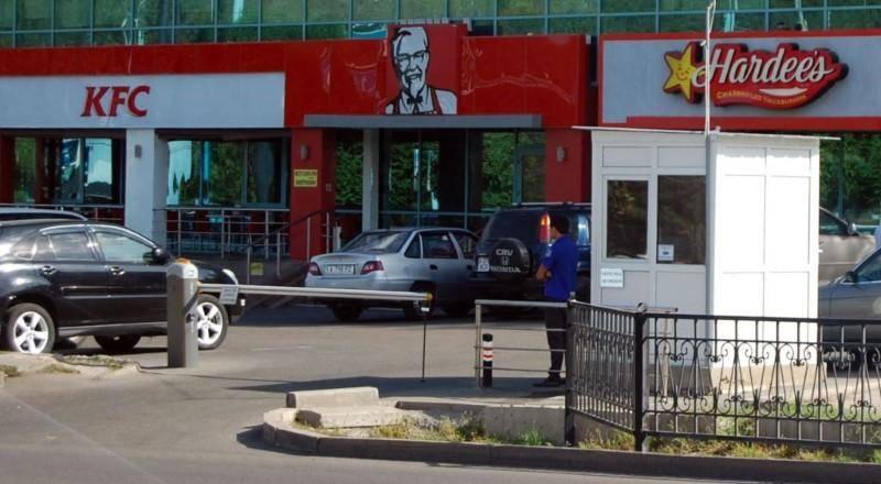 Отзывы российских предпринимателей о сотрудничестве с брендом KFC.