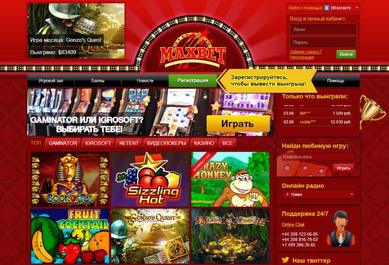 Программное обеспечение для онлайн казино.
