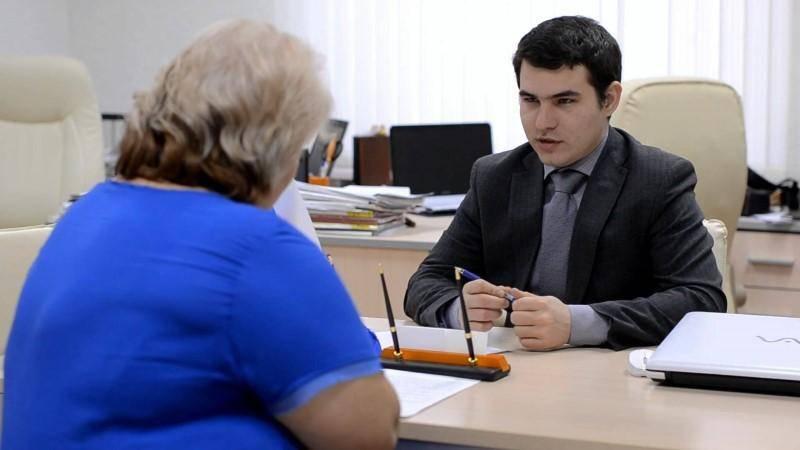 бизнес план юридические консультации на
