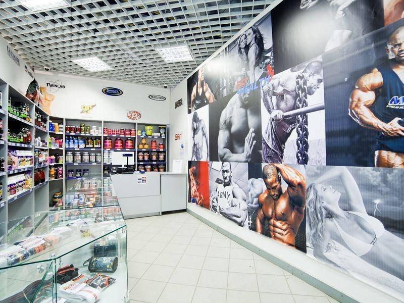 Регистрация магазина спортивного питания в качестве ИП.