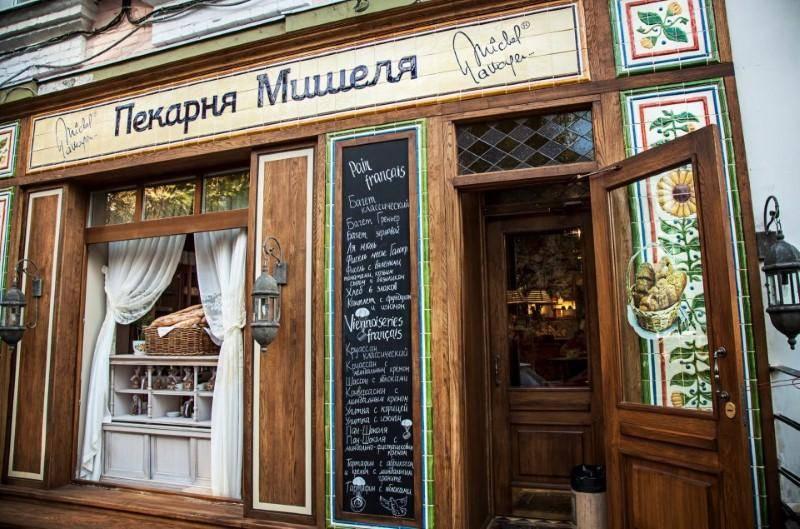 Как открыть свой бизнес по франшизе Пекарни Мишеля?