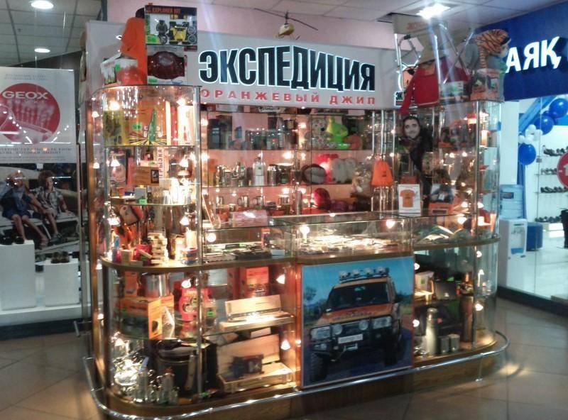 Открываем свой магазин Экспедиция по франшизе.