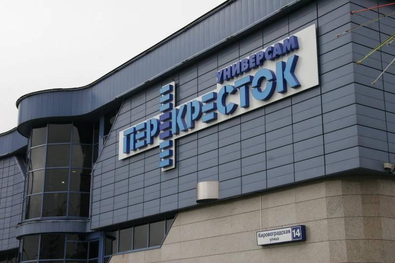 Сколько стоит франшиза магазина Перекресток Экспресс в России?