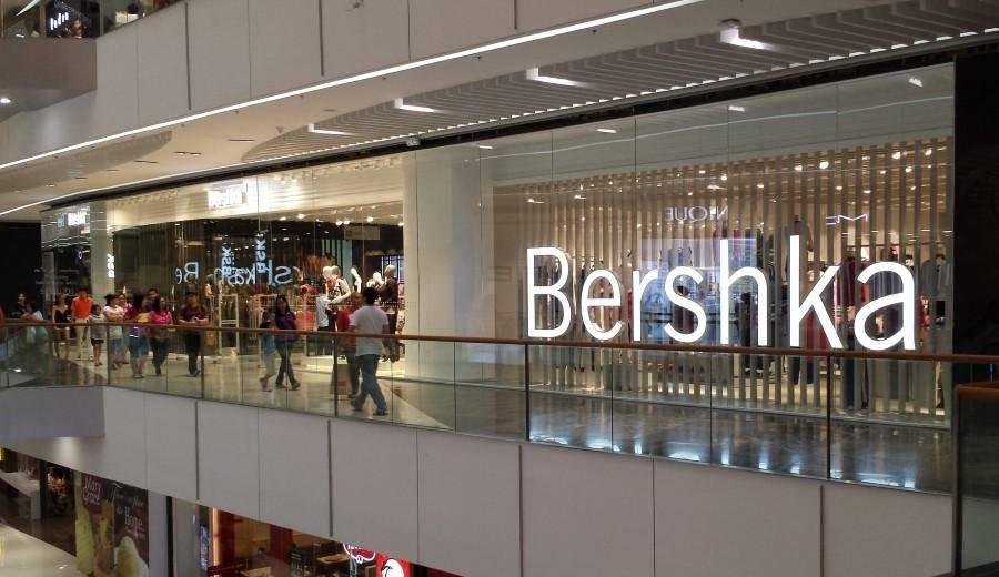 Сеть магазинов популярного бренда Бершка в России.