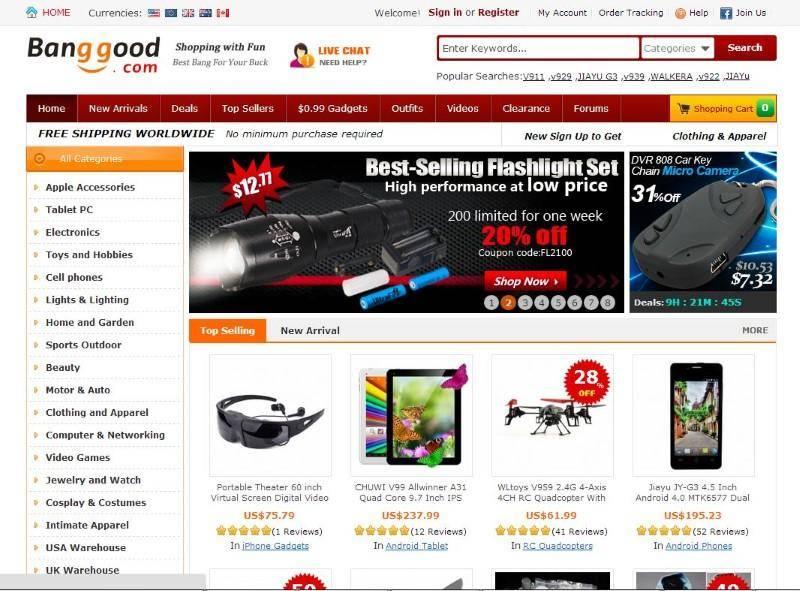 Интернет-магазин с бесплатной доставкой
