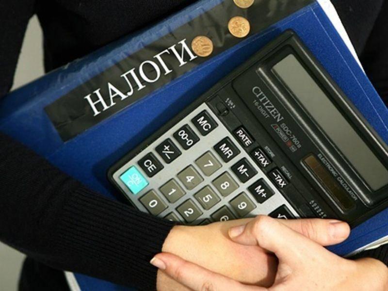 Ответственность за несдачу бухгалтерской отчетности.