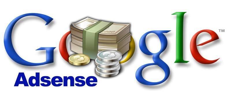 Регистрация в Google AdSense.
