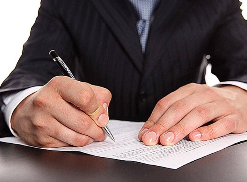В таблице представлены не все размеры и дизайны спецификация к договору