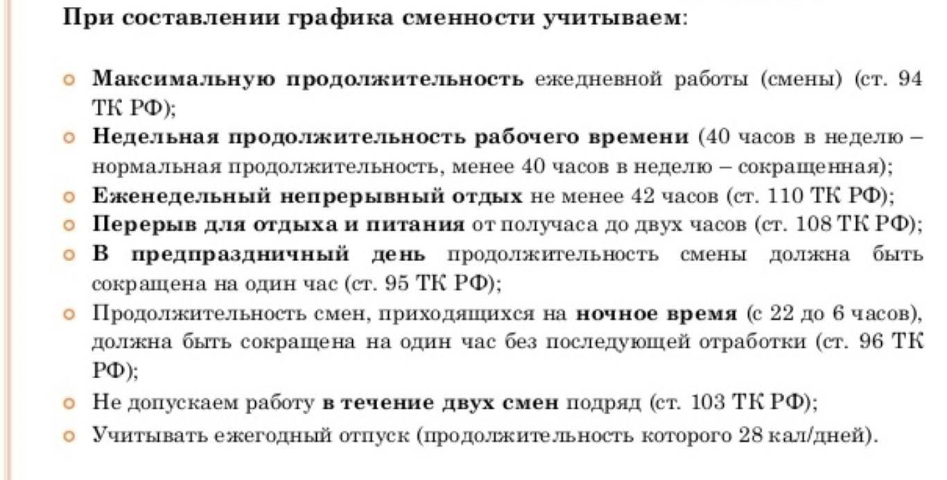 Образец приказа о сокращении штата работников организации