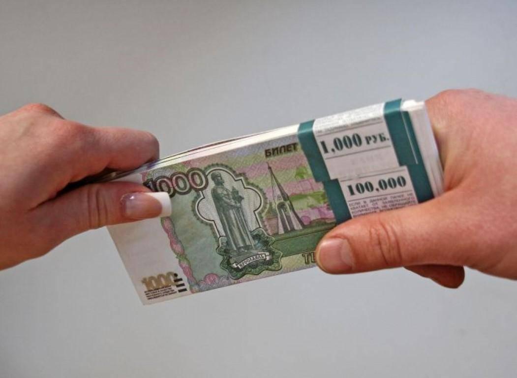 займы 100000 рублей с плохой кредитной историей