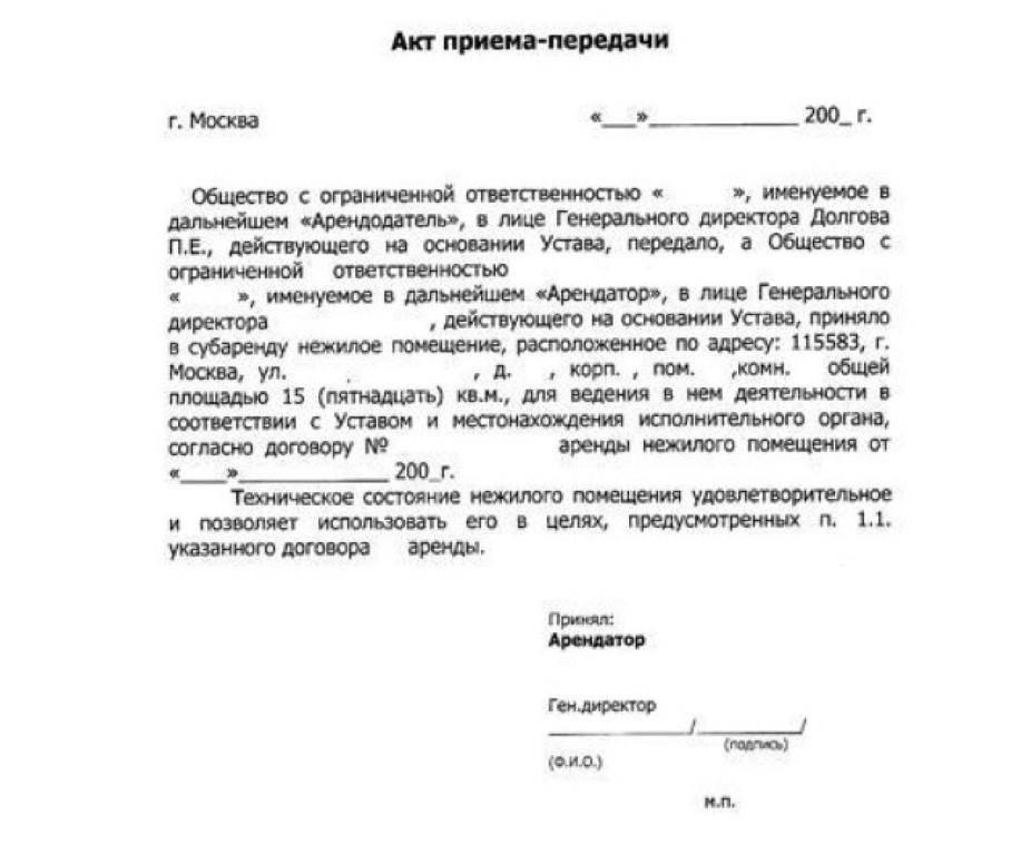 Мои документы москвы как прописать мужа в квартире