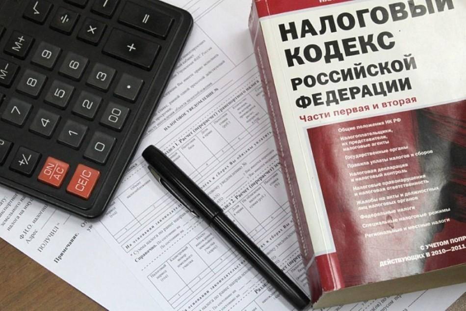Что такое НДС простыми словами, как вернуть и кто платит налог, что такое НДС к возмещению, ставка и размер налога на добавленную стоимость