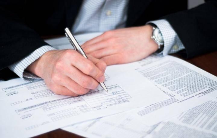 Уведомление работника об изменении условий трудового договора