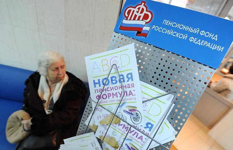 Как подсчитать пенсионные баллы за советский стаж
