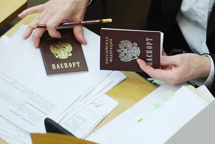 Отсутствие регистрации по месту жительства последствия — Имигрант