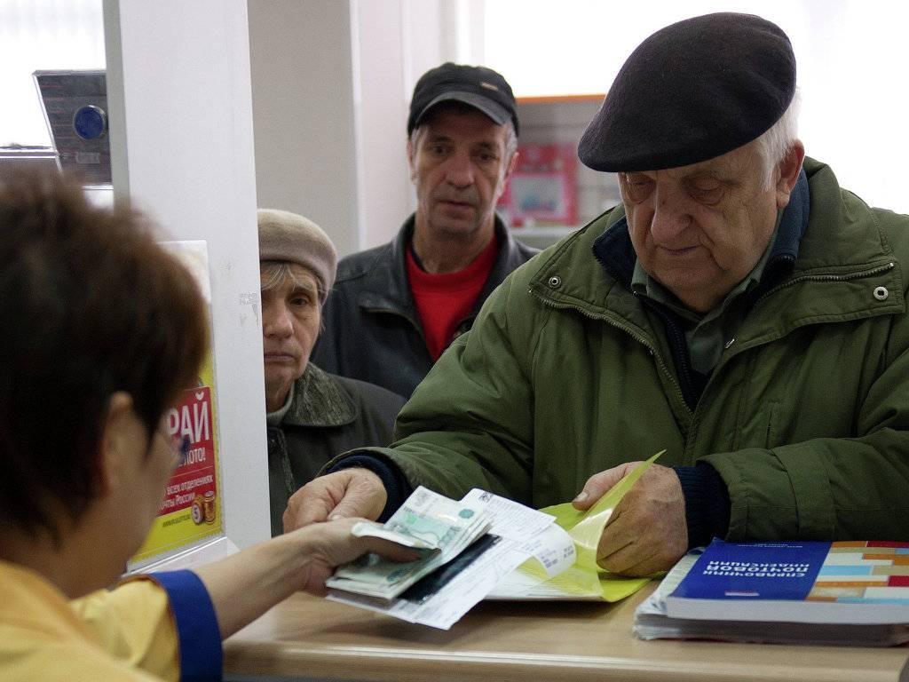 Какие доплаты можно оформить помимо пенсии