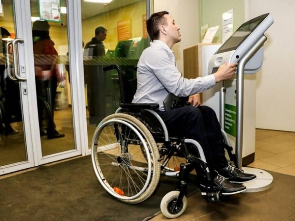 Снятие инвалидности в 2019 году: новый законопроект