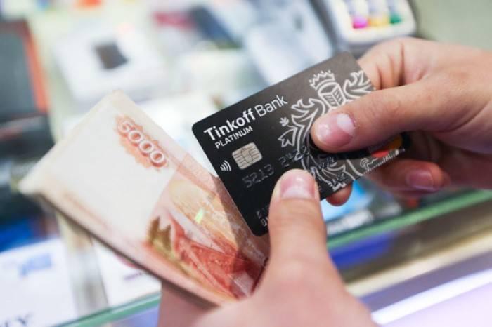Кража денег с банковской карты: статья УК РФ