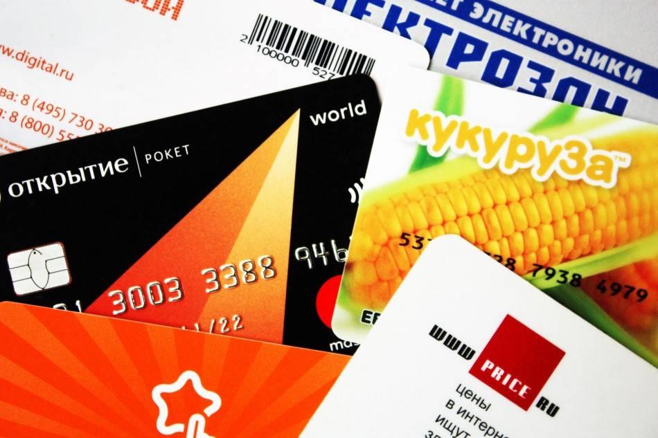долгосрочные кредиты это актив или
