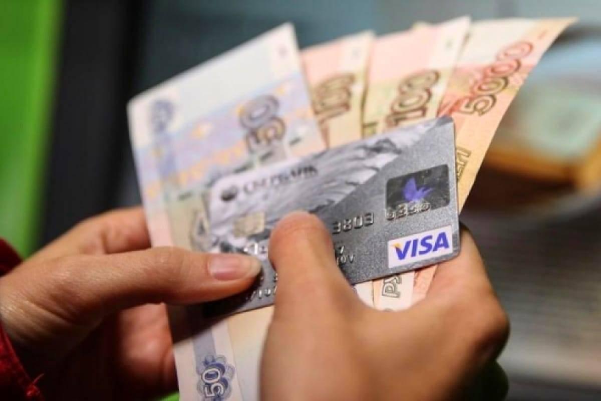 Законность снятия денег с карточек граддан