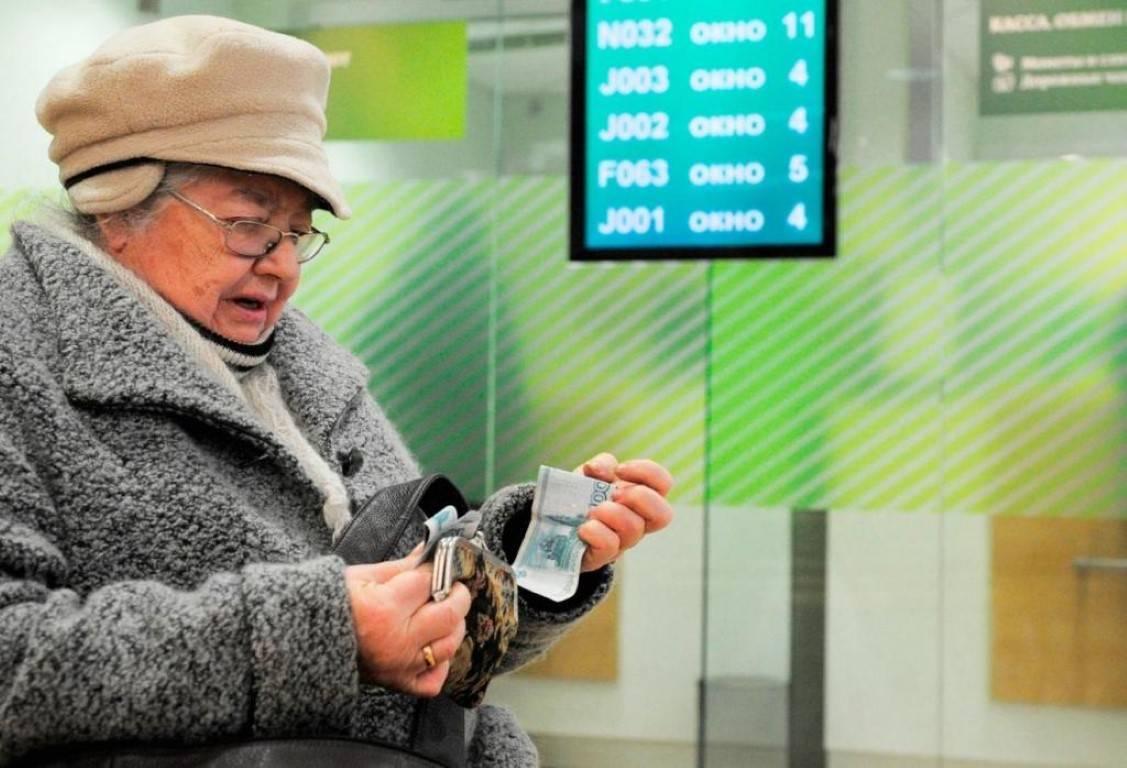 Что будет если не снимать пенсию с карты
