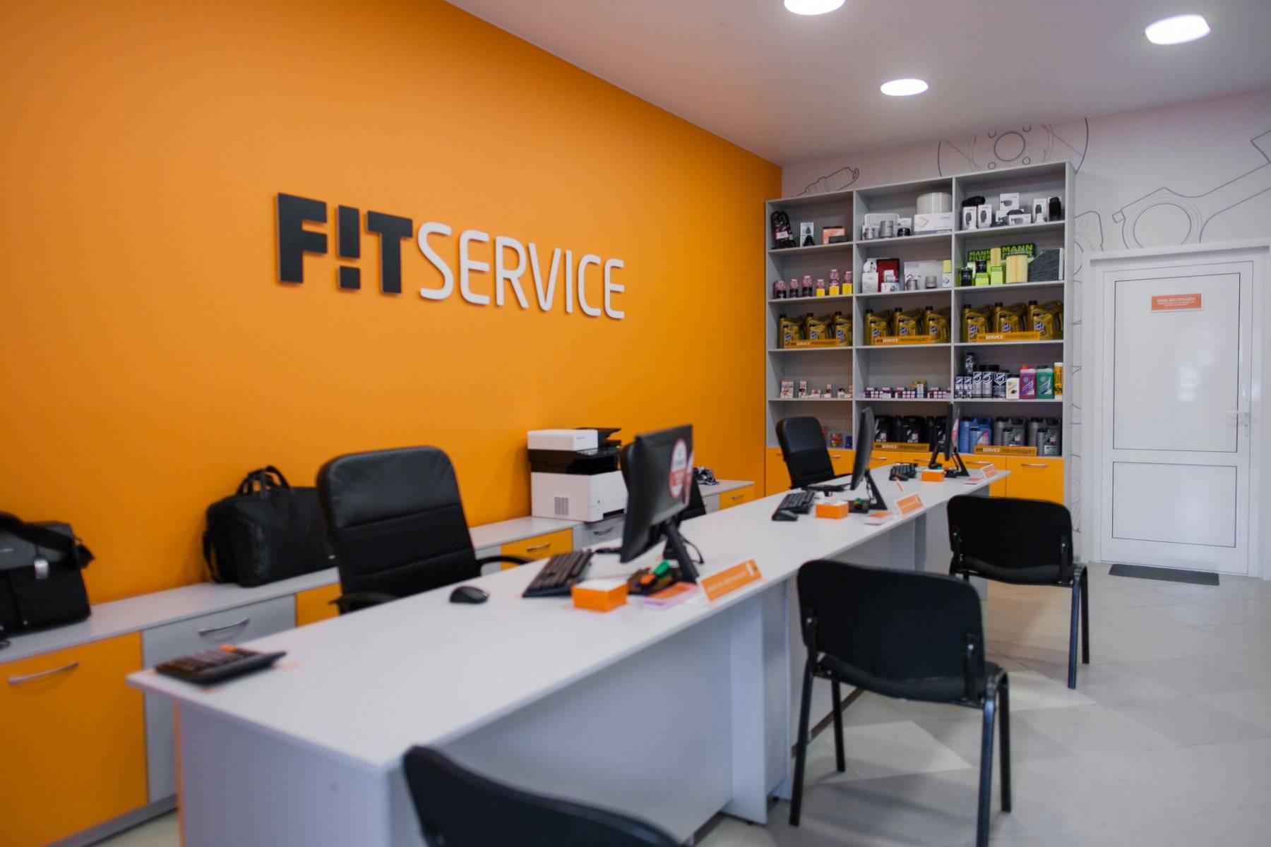 Франшиза Фит Сервис - Отзывы, условия, цена