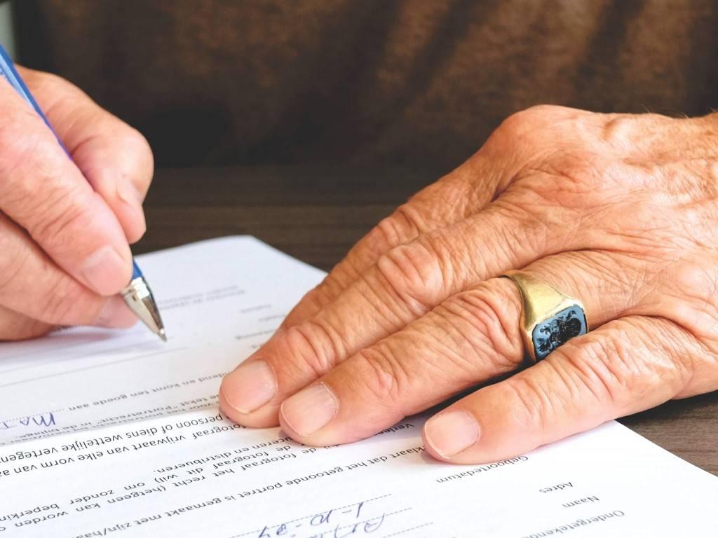 Как рассчитывается налог на квартиру по наследству