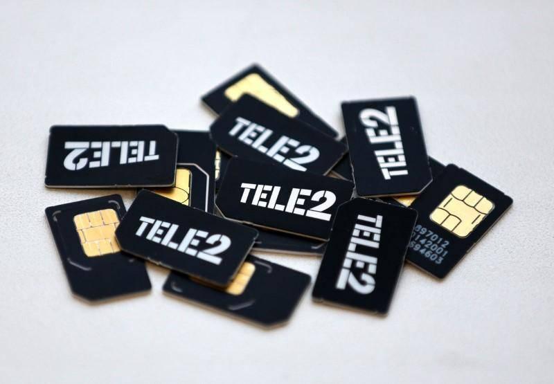 Преимущества и недостатки сотрудничества по франшизе с Tele2.