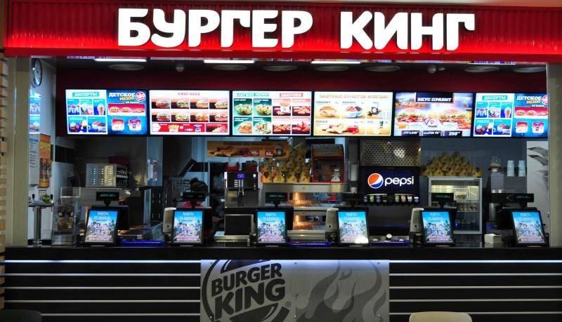 Стоимость и условия сотрудничества с Burger King по франшизе.