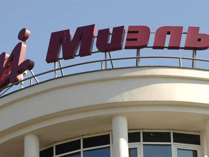 Как открыть свой бизнес в России по франшизе агентства недвижимости Миэль?