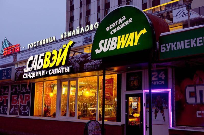 Стоимость франшизы Сабвей в России.