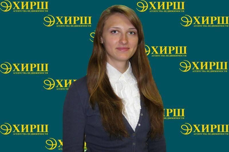 Франшиза агентства недвижимости Хирш: стоимость и условия в России.