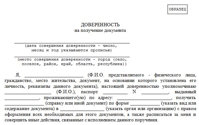лица украины фото