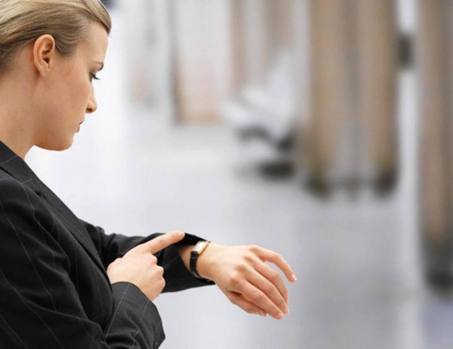 Журнал Учета Рабочего Времени Образец Заполнения В Доу