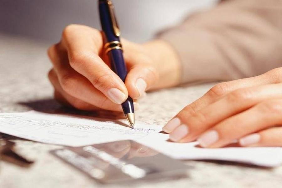 Журнальная форма регистрации входящей документации.