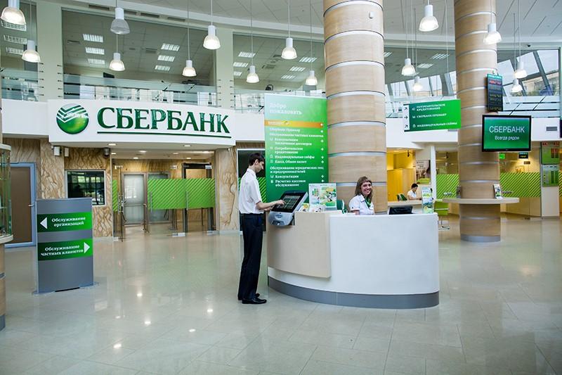 Купить готовый банк в москве