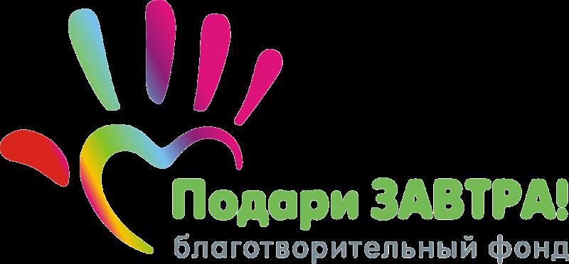 регистрация благотворительного фонда пошаговая инструкция 2015