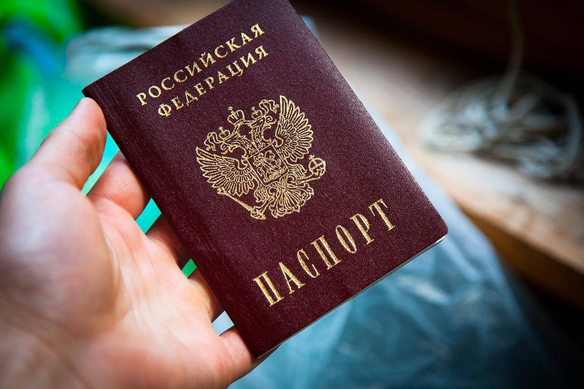 Паспорт - обязательный документ для получения ИНН.