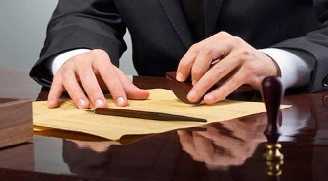 соглашение об оказании юридической помощи образец заполнения