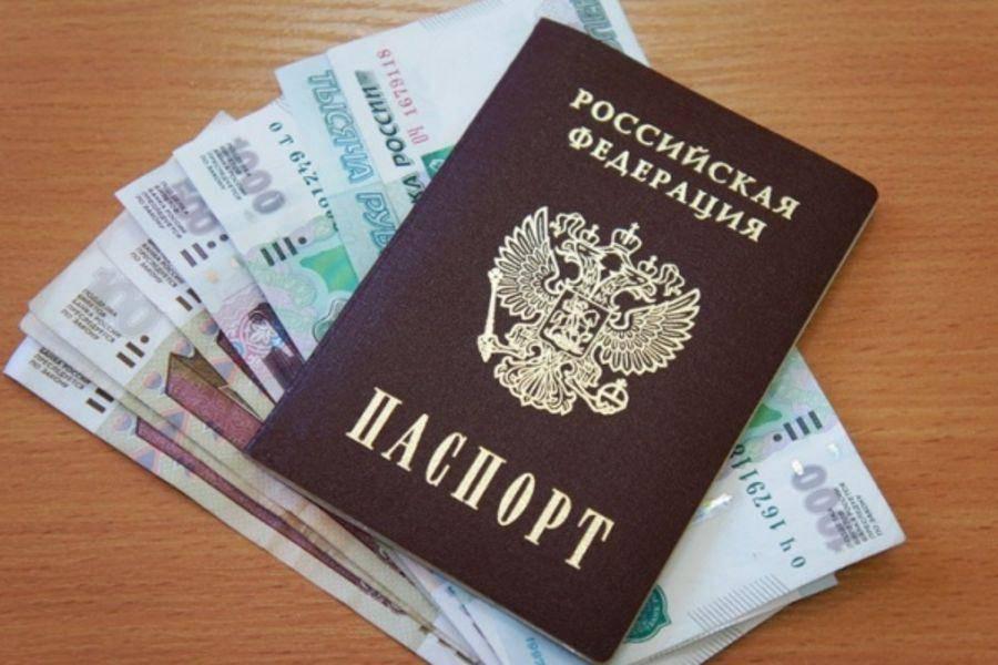 Оформление кредита по паспорту человека центр займа архангельск